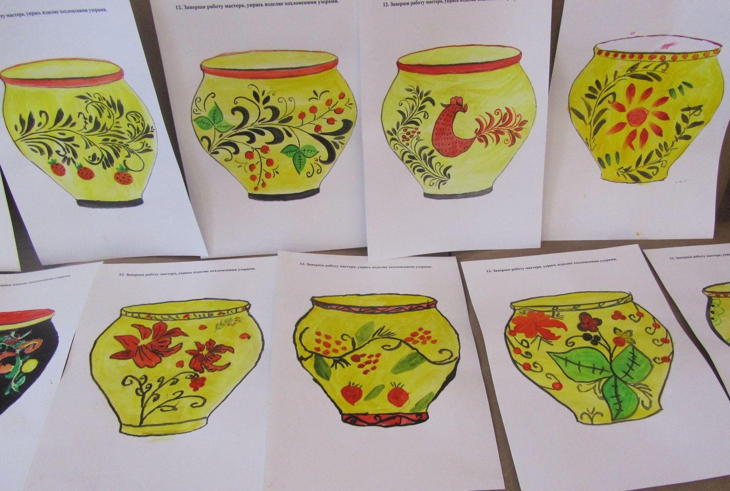Шаблоны для росписи хохломы для детей 109